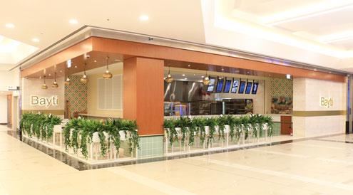 Bayti Oasis Mall Juffair   BFLC - Bahrain Family Leisure
